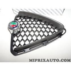 Calandre grille de radiateur gris foncé Fiat Alfa Romeo Lancia original OEM 50903562 pour alfa romeo stelvio partir de 2017 vers