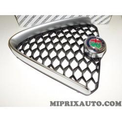 Calandre grille de radiateur Fiat Alfa Romeo Lancia original OEM 156112969 pour alfa romeo giulia partir de 2016
